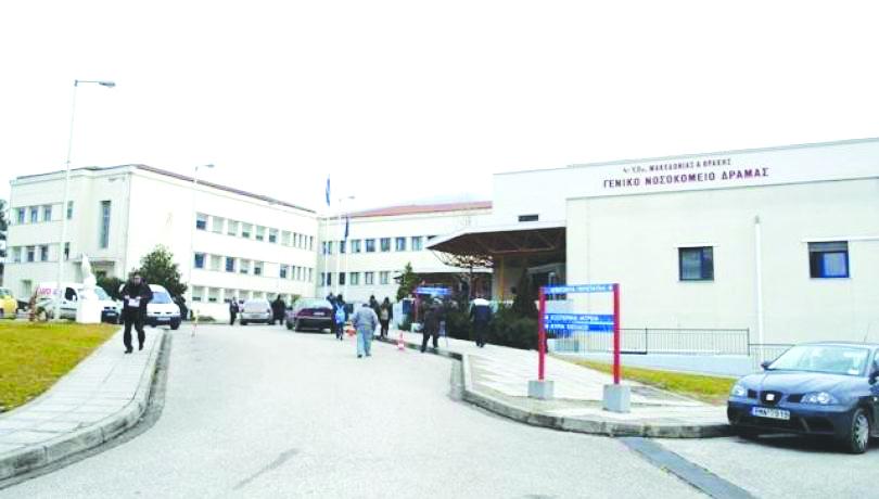 Ξαναξεκινούν τα εξωτερικά ιατρεία και τα χειρουργεία στο Νοσοκομείο Δράμας  - Χρονικά της Δράμας